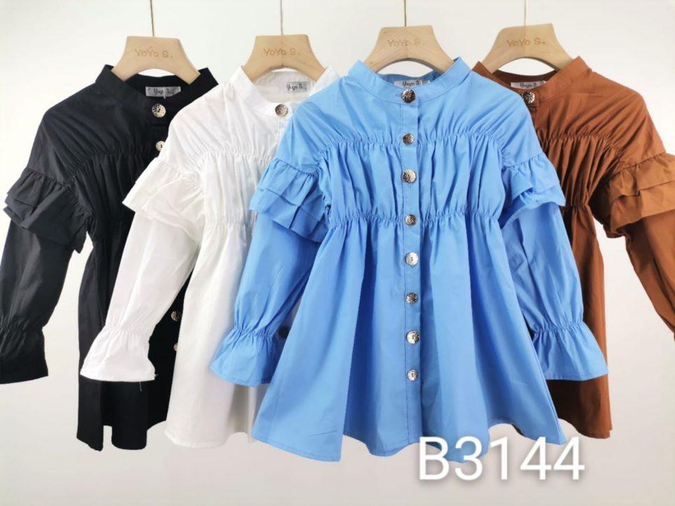 658801C0-CD81-4A75-8FFA-CCAD46688ADF